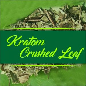Kratom Crushed Leaf ID